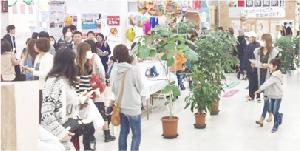 シノ・ファミーユ会員特典01 - マルシェ優待イメージ画像